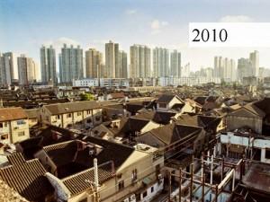 Крыши старого города в 2010 году.