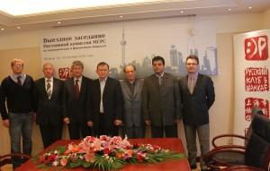 Выездное заседание комиссии МСРС в Шанхае прошло при поддержке РКШ