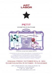 """""""Выставка в чемодане"""", Petit. Что-то маленькое. открытие 15 октября / Шанхай"""