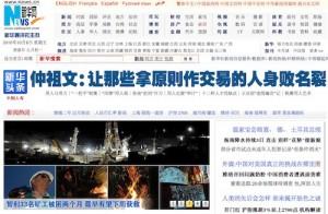 Пресса о РКШ (Синьхуа): 上海对俄罗斯人吸引力巨大:没有国外的感觉  (新华社, Xinhua)