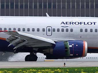 Аэрофлот москва пекин билеты на самолет льготные билеты на самолет из владивостока в москву