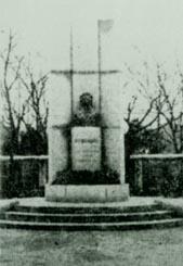Шанхай. Памятник А.С.Пушкину. 1937 год