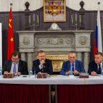 Русскоязычные диаспоры Азии за сотрудничество